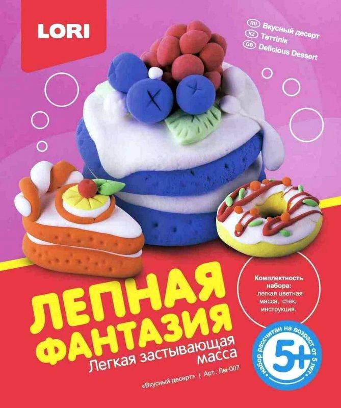 """Лепная фантазия """"Вкусный десерт"""" Лм-007"""