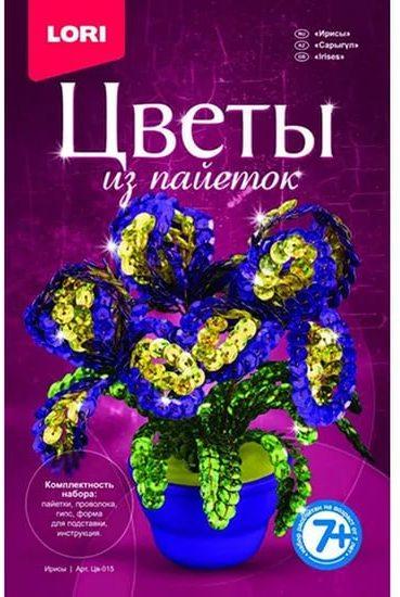 "Цветы из пайеток ""Ирисы"" Цв-015"