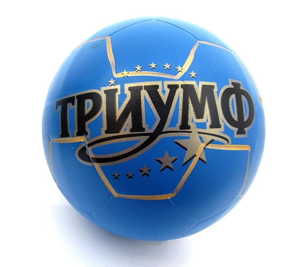 Мяч д. 200мм лакир. с-133ЛП (спорт)