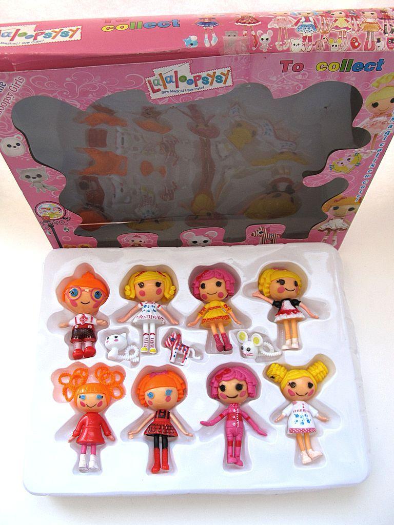 Куклы Лалалупси 9657