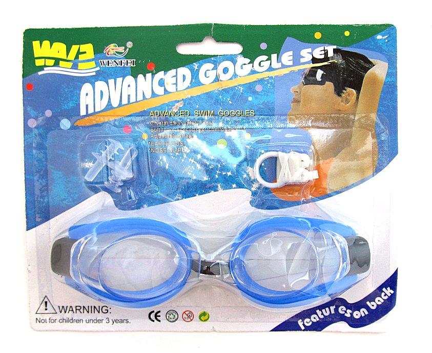 Очки для плавания 1198