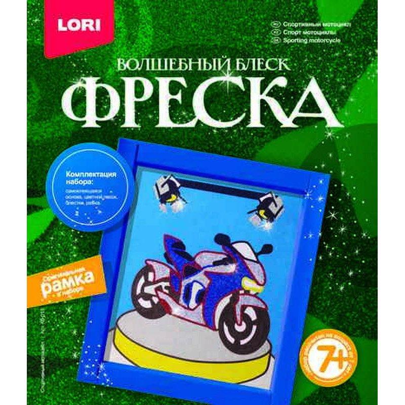 """Фреска. Картина из песка с глиттером """"Спортивный мотоцикл"""" Кб-015"""