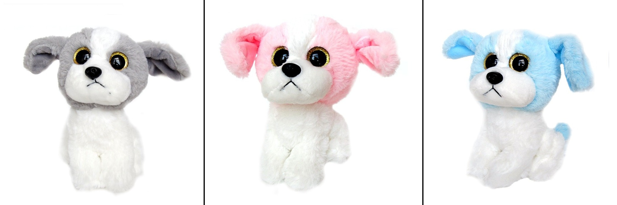 Собачка W88 мяг. игрушка