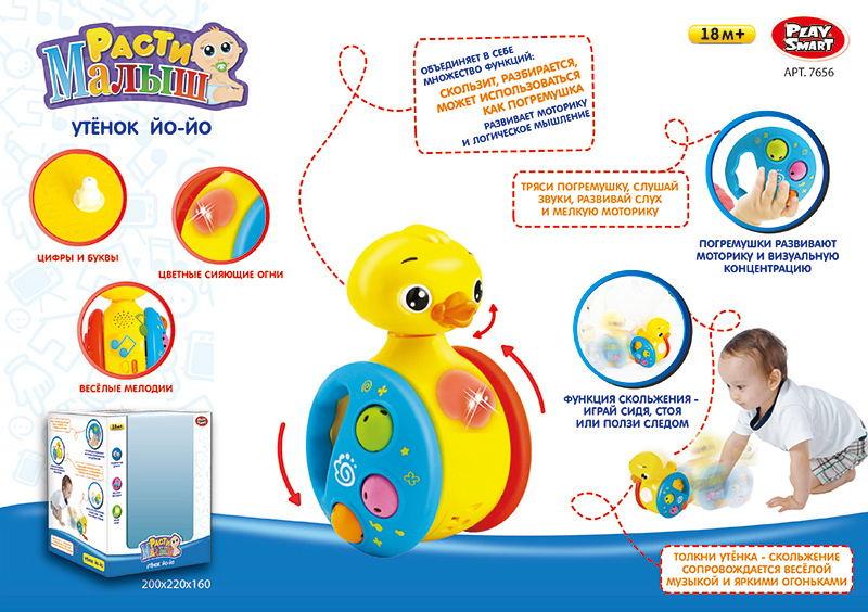 Утёнок Йо-Йо 7656 Развивающая игрушка