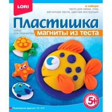 """Магниты из теста """"Подводные друзья"""" Мт-004"""