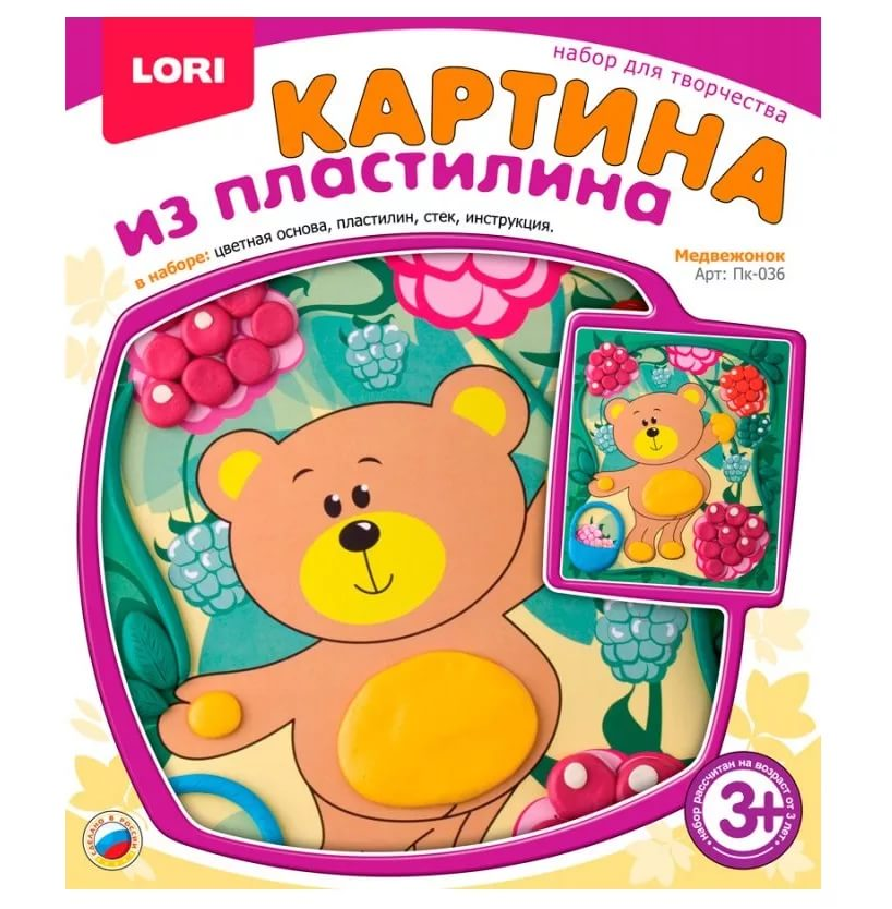 "Картина из пластилина ""Медвежонок"""" Пк-036"
