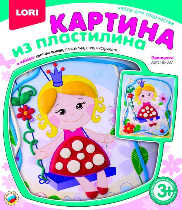 """Картина из пластилина """"Принцесса"""" Пк-037"""