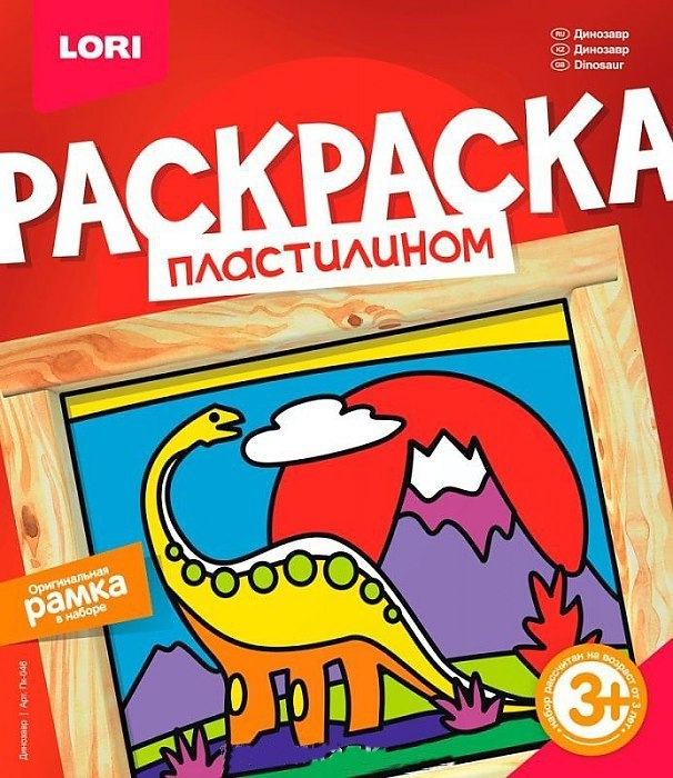 "Раскраска пластилином Динозавр"" Пк-046"