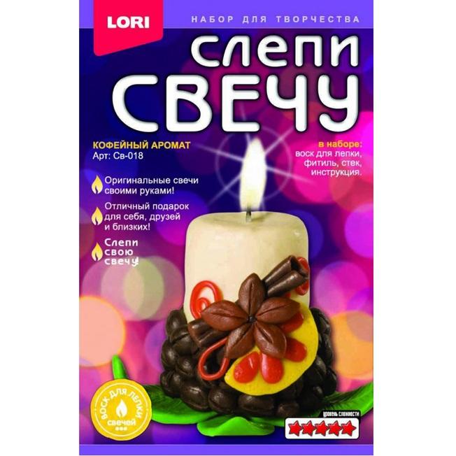 """Слепи свечу """"Кофейный аромат"""" Св-018"""