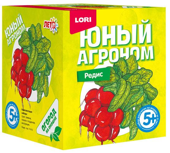 """Юный агроном """"Редис""""Р-013"""