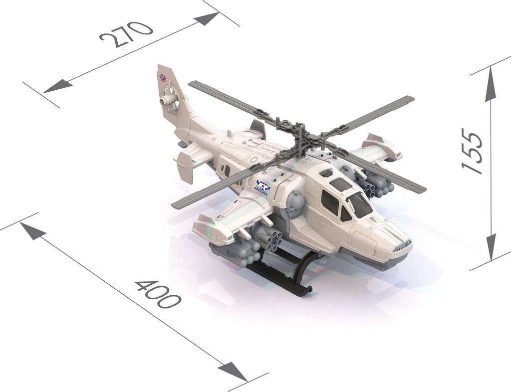 """Вертолет """"Арктика""""291"""