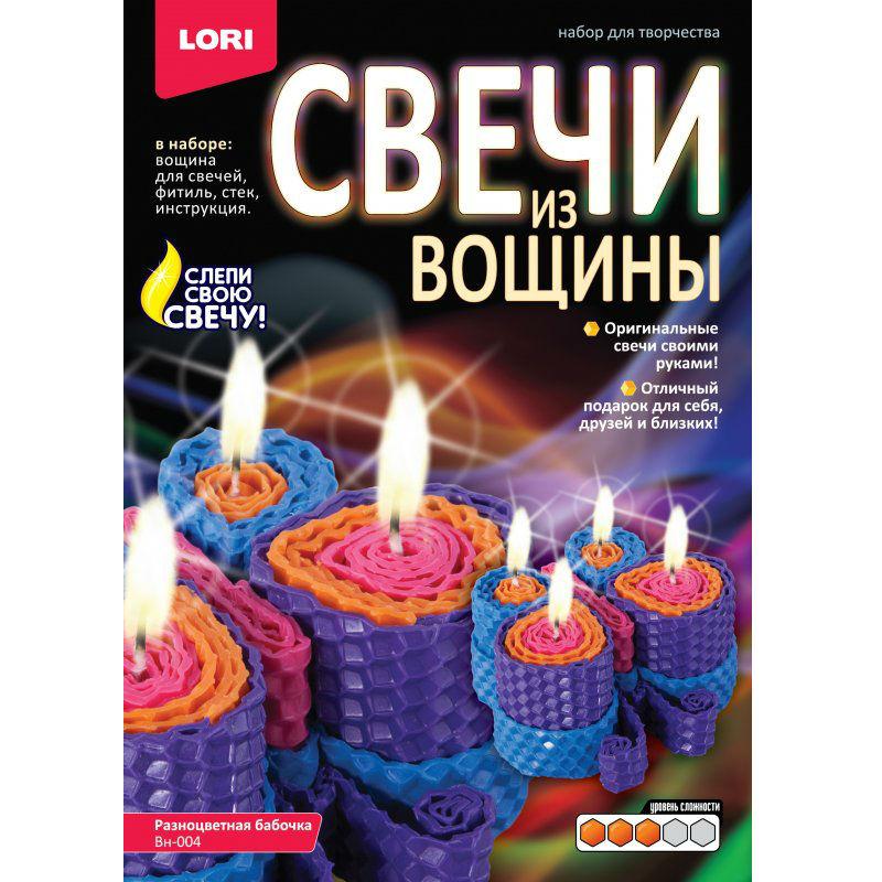 """Свечи из вощины """"Разноцветная бабочка""""Вн-004"""