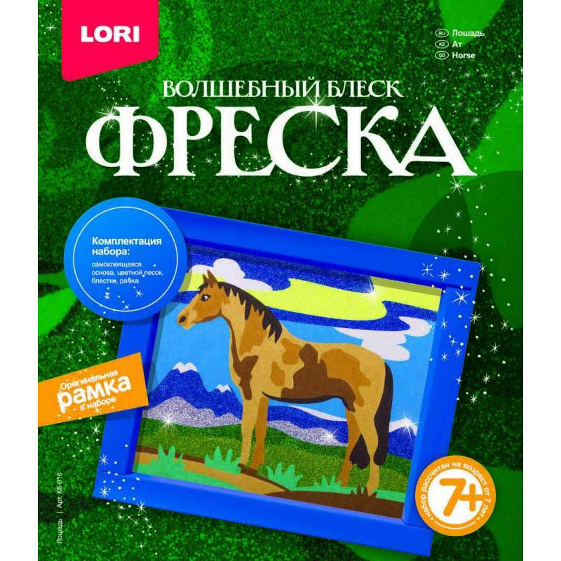 """Фреска. Картина из песка с глиттером """"Лошадь""""Кб-016"""
