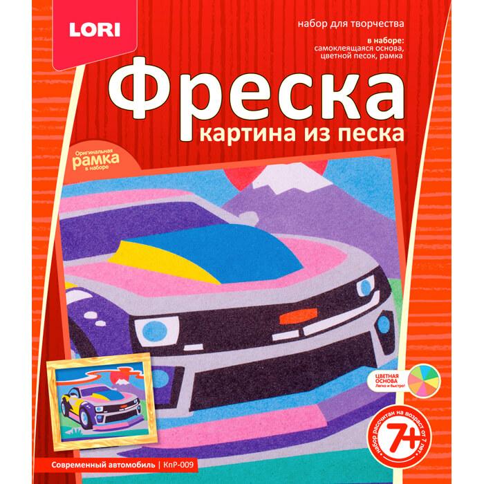 """Фреска. Картина из песка """"Современный автомобиль""""КпР-009"""