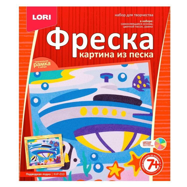 """Фреска. Картина из песка """"Подводная лодка""""КпР-010"""