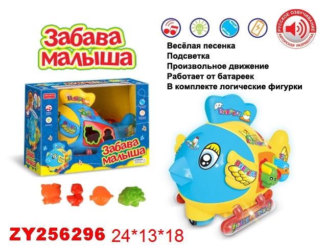 Курочка игрушка на батарейках 0852-1/3191