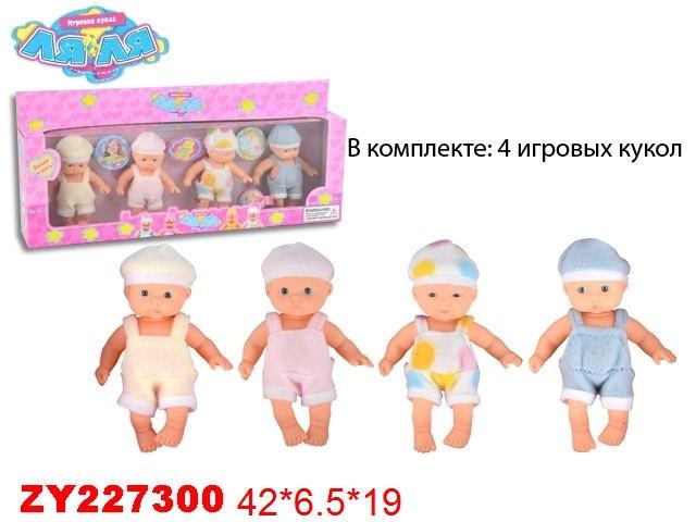 Игровой пупс, набор 4 штB0543-4/003-4