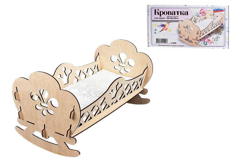 """Кроватка для кукол11492 """"Queen"""" в подарочной упаковке"""