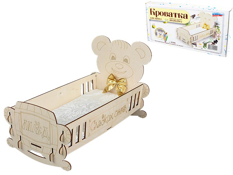 """Кроватка для кукол 11592 Honey bear"""" в подарочной упаковке"""