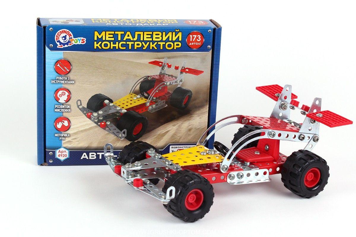 Конструктор4920 метал. АВТО-ДАКАР