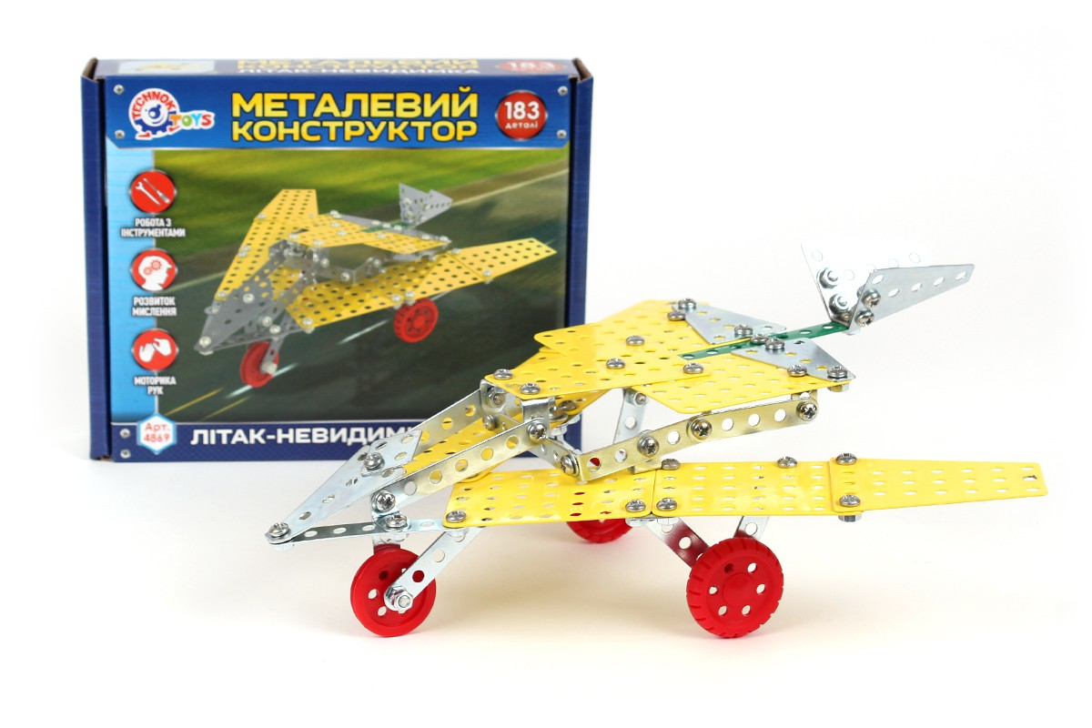 Конструктор 4869 метал. САМОЛЕТ-НЕВИДИМКА