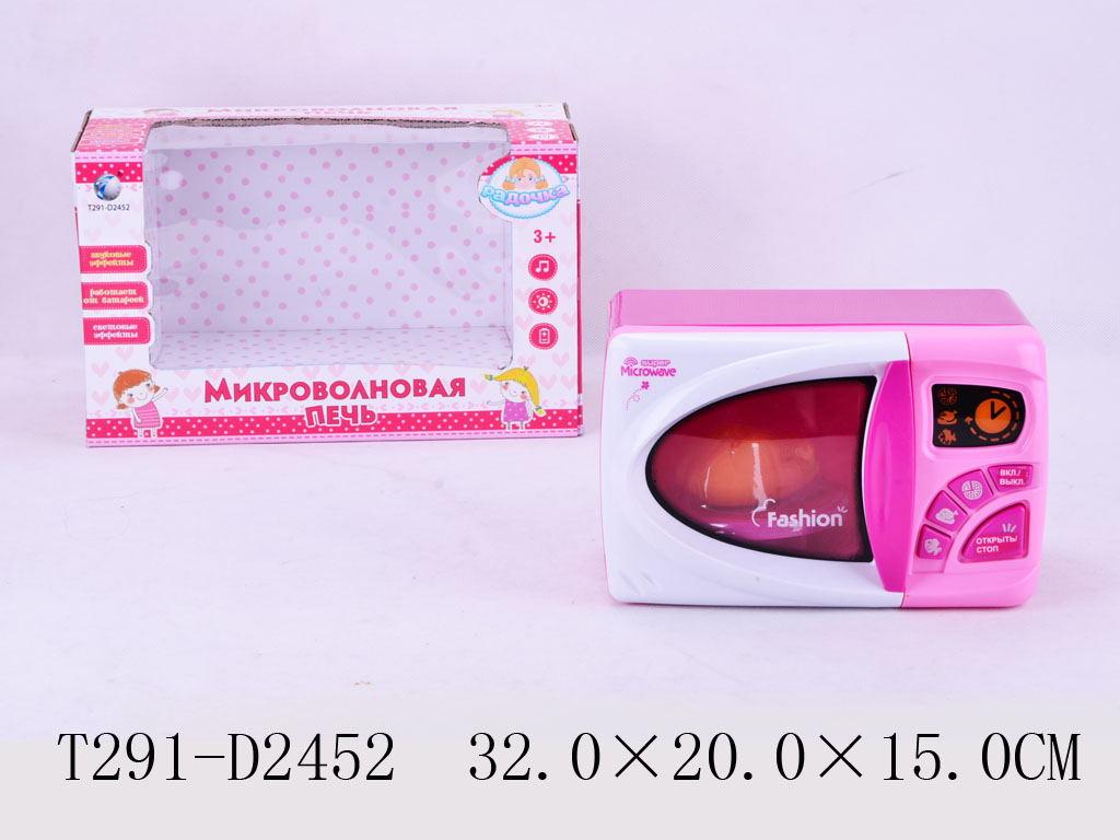 Микроволновая печь 635/291-2452