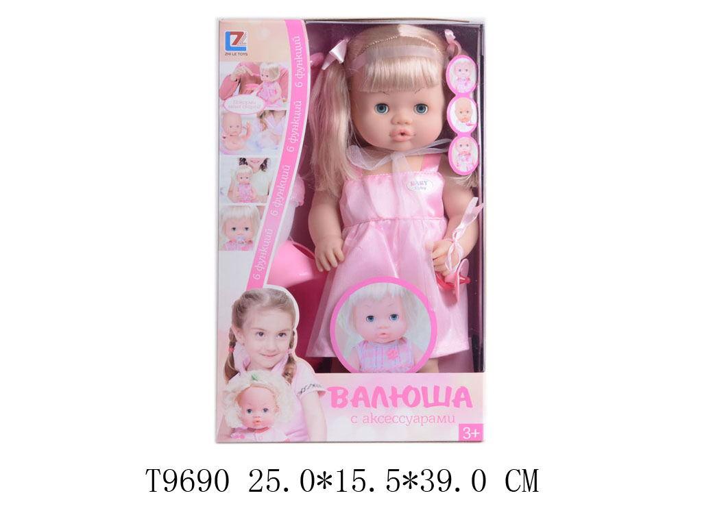 Кукла Валюша 30903ВС2/9690