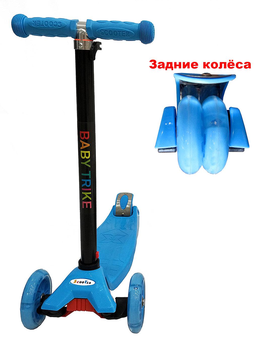 Самокат YM-BS-2 ГОЛУБОЙ