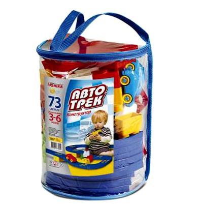 Автотрек (73детали) рюкзак
