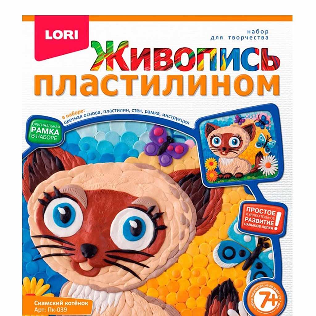 "Живопись пластилином ""Сиамский котёнок""Пк-039"