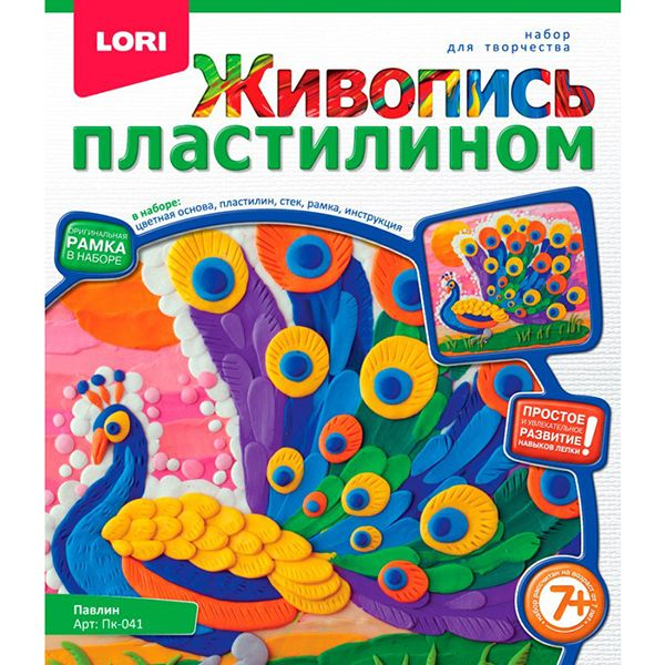 "Живопись пластилином ""Павлин""""Пк-041"