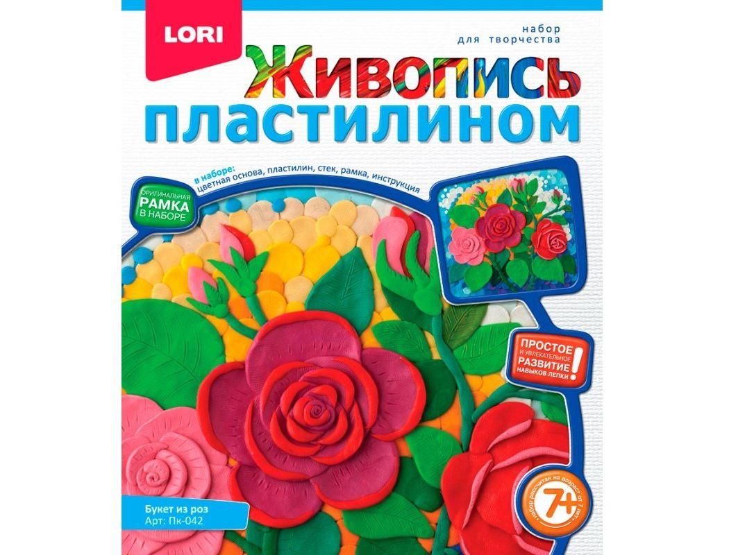 "Живопись пластилином ""Букет из роз""Пк-042"