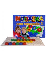Мозаика для малышей 3 (127 елементов) (Технок)
