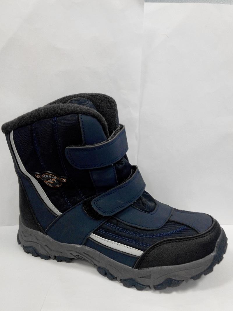 Ботинки 5849 мембрана мальчик т.синий