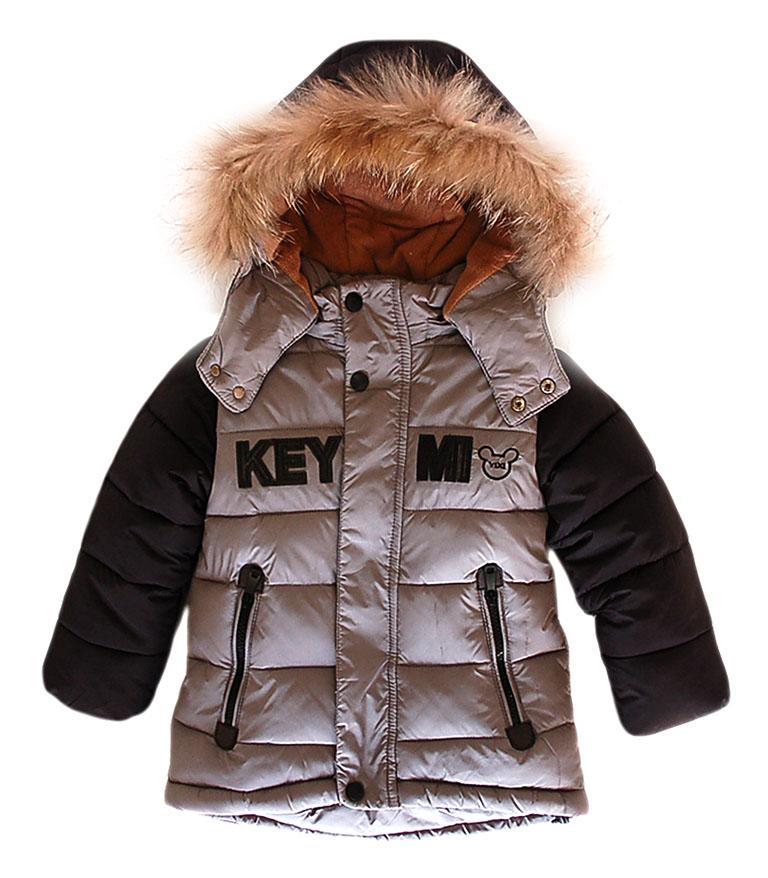 Куртка 566Н-7