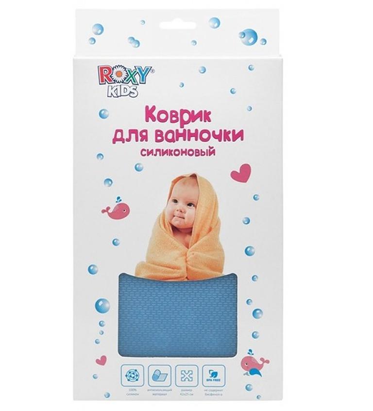ВМ-4225 Антискользящий силиконовый коврик для детской ванночки 42х25см