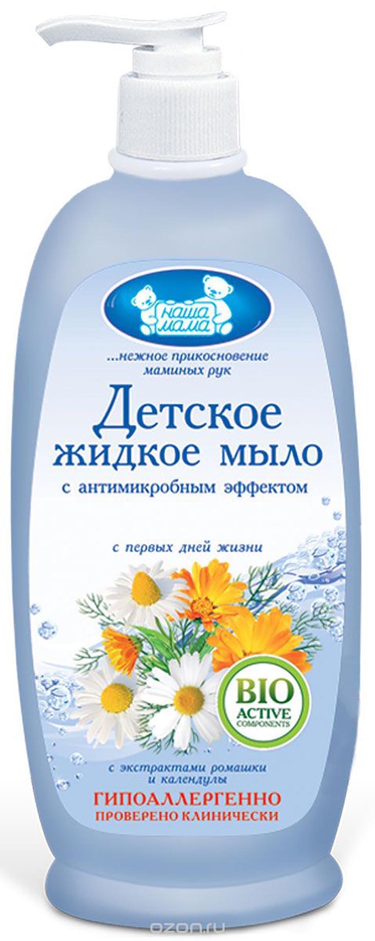 НАША МАМА Мыло жидкое с антимикр эффектом, для норм кожи, 250 мл