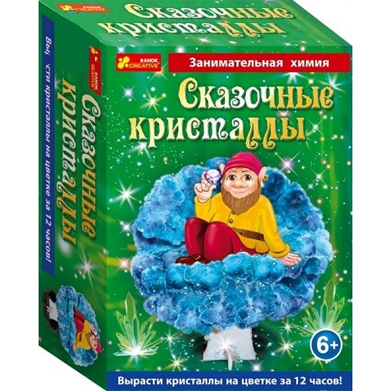 12138024 Сказочные кристаллы Веселый гном