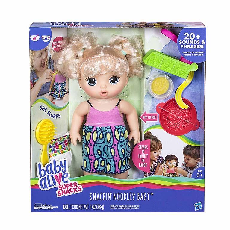 0963 Игрушка кукла Малышка хочет есть