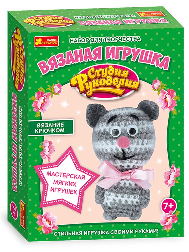 "13185012Р Набор для творчества ""Вязаная игрушка. Котик"""