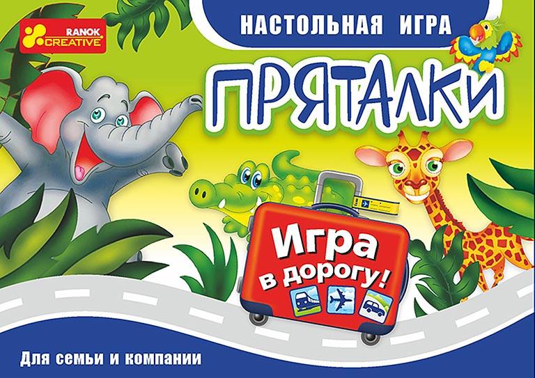 """12170002Р Настольная игра """"Пряталки"""""""