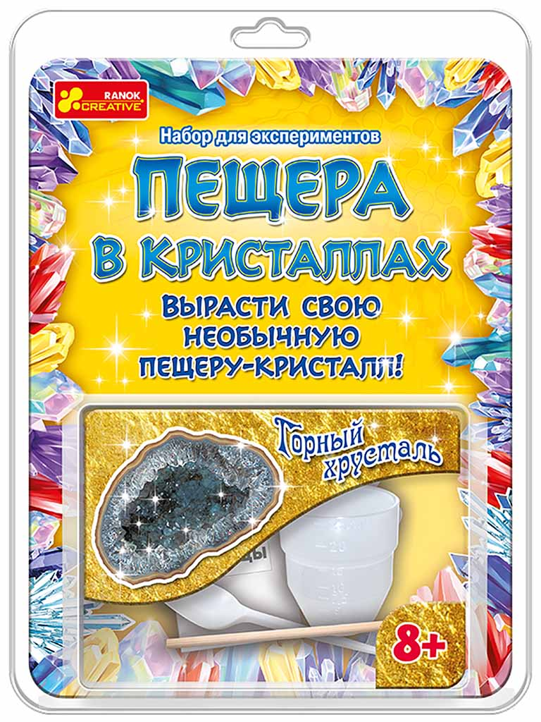 """12115019Р Набор для экспериментов """"Пещера в кристаллах.Горный хрусталь"""""""