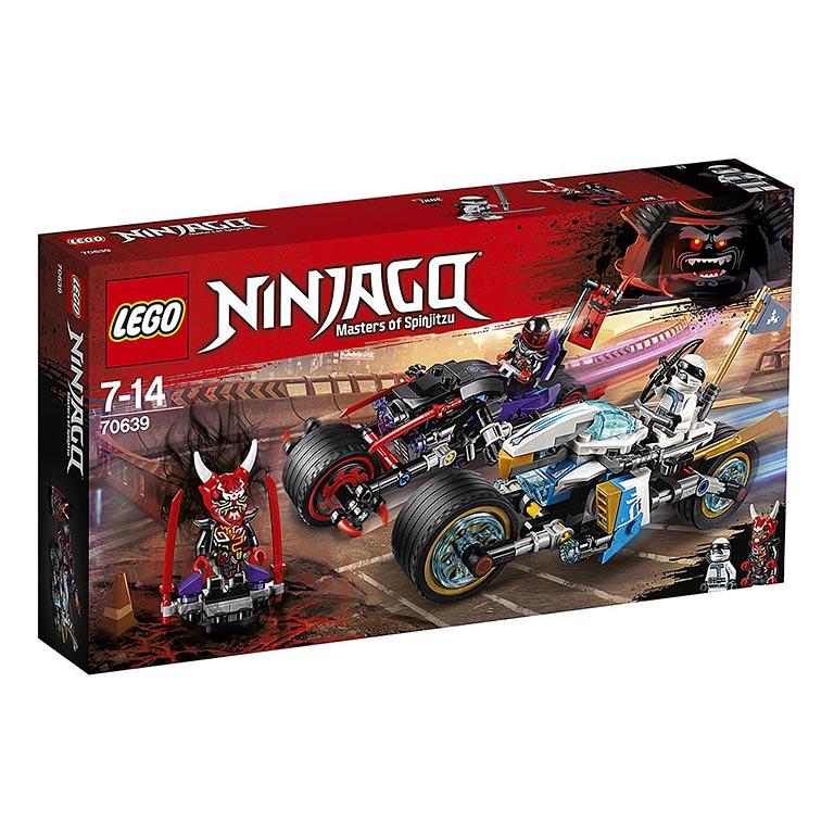 """70639 Ninjago """"Уличная погоня"""""""