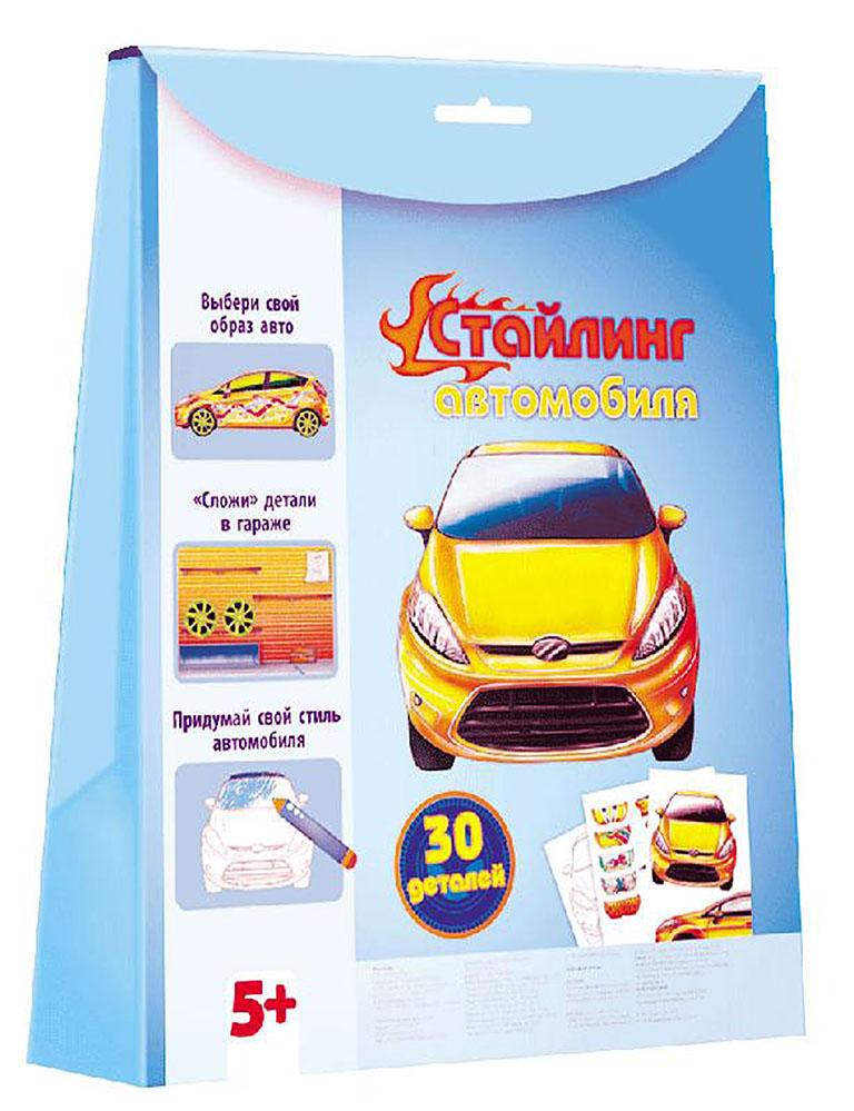 Л227001Р Модный дизайнер - Стайлинг автомобиля