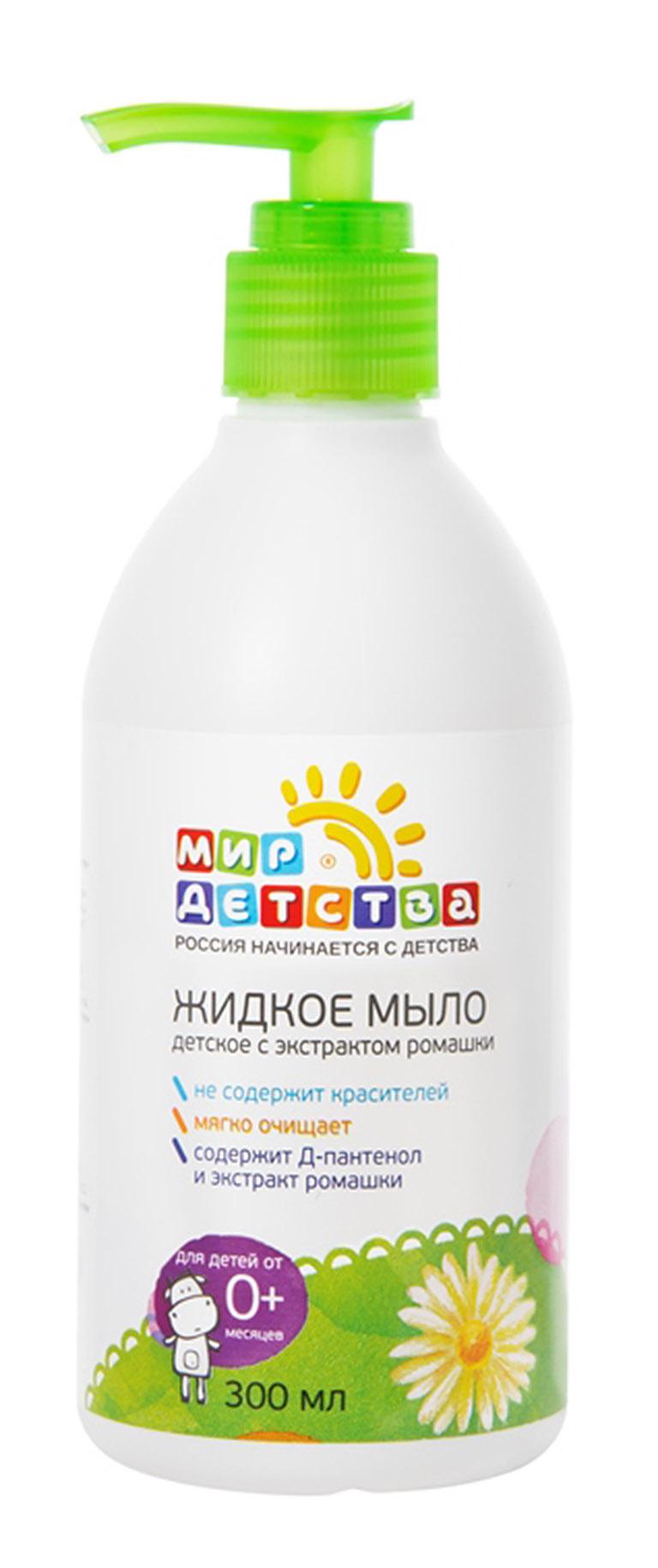 40419 Жидкое мыло с экстрактом ромашки, 300мл