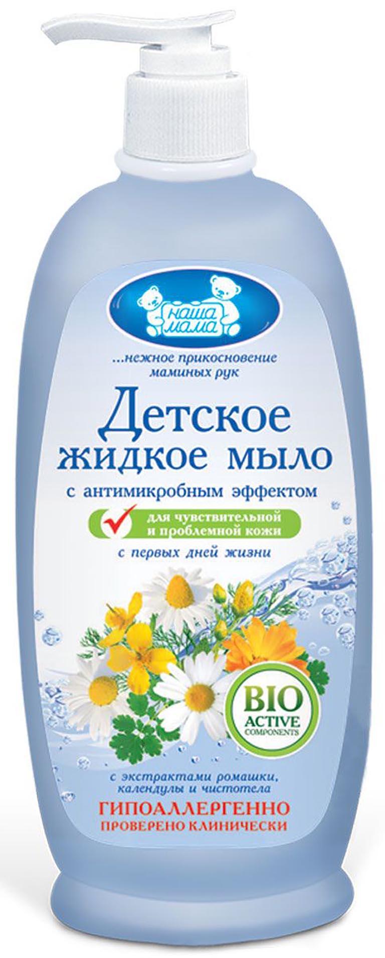 НАША МАМА Мыло жидк с антимикр  эффектом, для чувств кожи, 250 мл