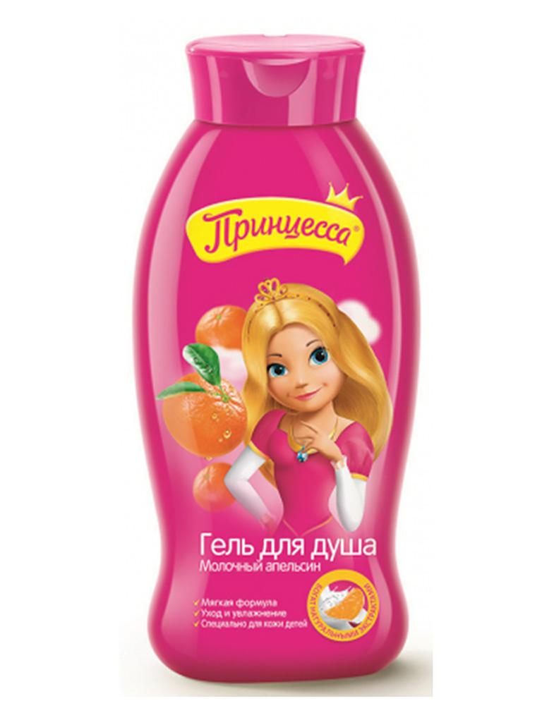 Принцесса Гель д/душа Молочн.Апельсин 400 мл