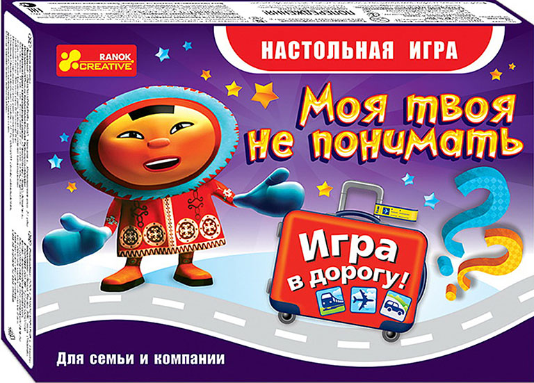 """12170001Р Настольная игра """"Моя твоя не понимать"""""""