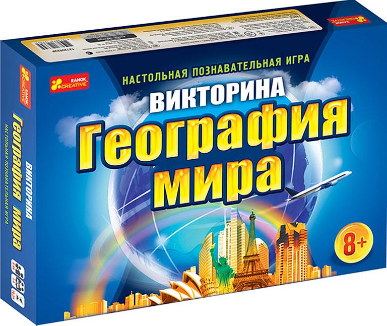 """12120022Р Настольная игра """"География мира"""""""