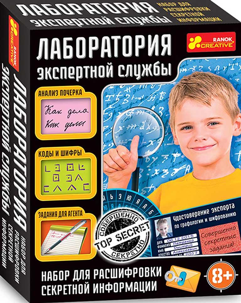 """12114069Р Набор для экспериментов """"Лаборатория экспертной службы"""""""